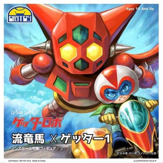 ORITOY GETTER ROBO ALPHAMAX Q-SUIT #01-RYOMA NAGARE x GETTER 1