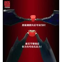 LiangZhi Model LP-01 - Upgrade Kit for Sentinel Riobot Shin Getter Robot Robo