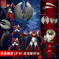 LiangZhi Model LP-01 - Upgrade Kit for Sentinel Riobot Shin Getter Robot Robo