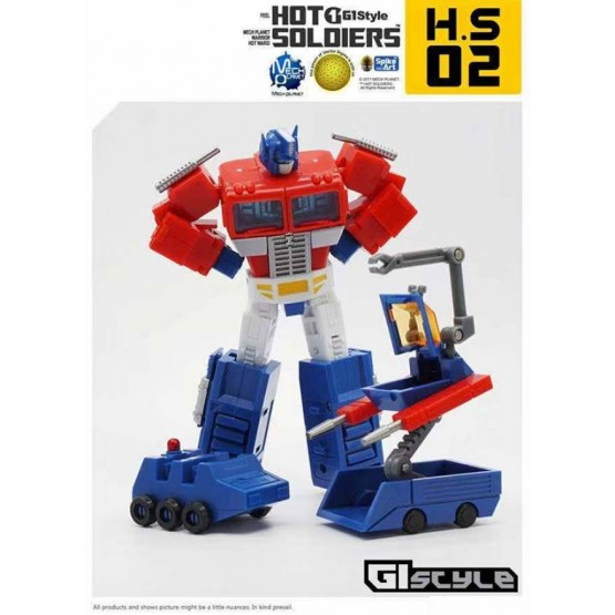 Hot Soldiers - HS02 HG-02