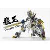 MetalMyth 1:100  MM-01 King of Dragon