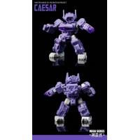 Master Made - SDT-06 Caesar
