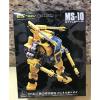 MechFansToys MFT MS-10 E5-rev