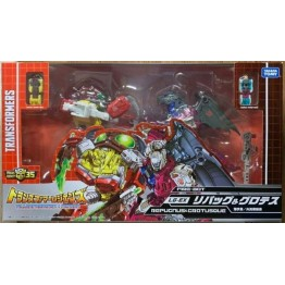 TakaraTomy  Transformers Legends Fire-Bot LG-EX Repugnus & Grotusque