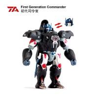 TransArt Toys  First Gerenation Commander 12cm