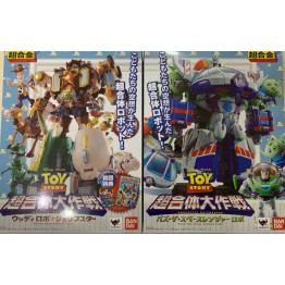 Bandai Toy Story Chogattai Woody Robot Sheriff Star  + Buzz the Space Ranger
