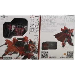 Iron Factory - IF-EX20SP Tyrant's Wings: Spinel (Blood Wing)