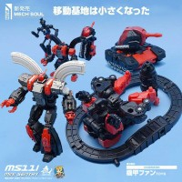 MFT MS11 Mini Sentry & Doc (Black Limited)