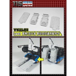 YYW-01  for LG-EX Dai Atlas