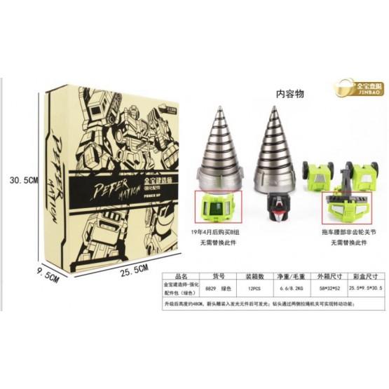 JINBAO OVERSIZE Builder.D-03 Upgrade Kit