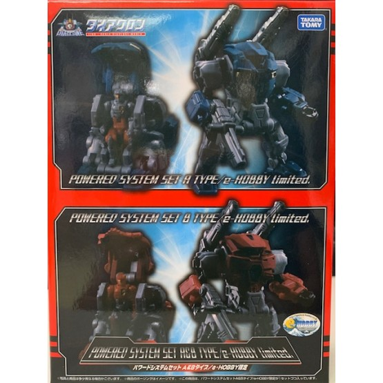 TakaraTomy DIACLONE REBOOT  Powered System Set A & B Type (e-Hobby Limited)