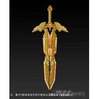 WEI JIANG Deformation Big Sword