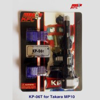 KFC-KP-06T  Articulated Hands and Rifle(Takara)