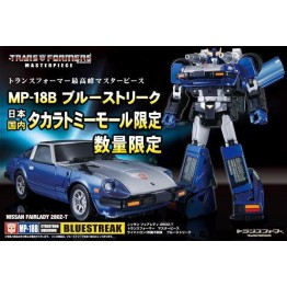 TakaraTomy  MP-18B BLUESTREAK with Coin