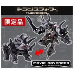 TakaraTomy  AOE Japan EX Deluxe Black Knight Slug & Scorn