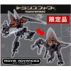 TakaraTomy  AOE Japan EX Deluxe Black Knight Slug & Scorn