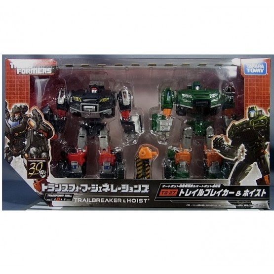 TakaraTomy Transformers Generations TG-27 Trailcutter & Hoist