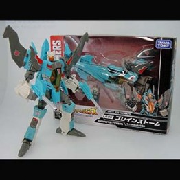 TakaraTomy Transformers Legends LG09 Brainstorm