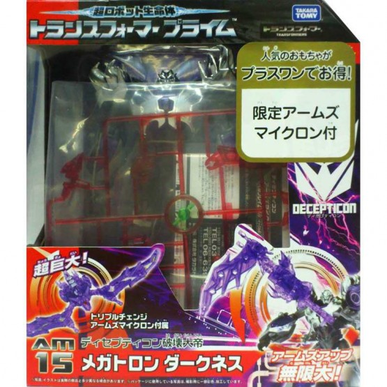TakaraTomy Transformers Prime  AM-15 Megatron & Hellflame Gul Micron Arms