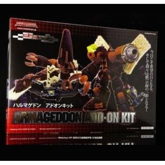 Maketoys MCB-001 Armageddon Upgrade Kit