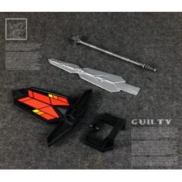 Guilty G-01SLR Highlord's Justice (Sliver)