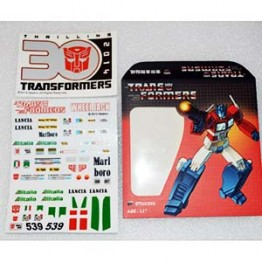 MP-20 wheelkjack Sticker