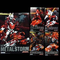 Maketoys- Quantron MTCM-03 ABCDE Full Set