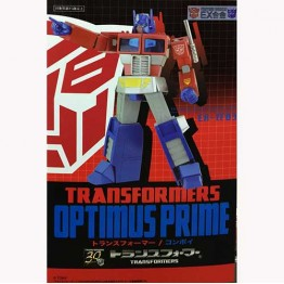 Art storm EX Gokin Optimus Prime