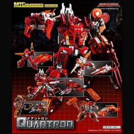 Maketoys- Quantron Box Set of 5