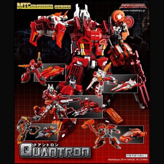 Maketoys- Quantron Box Set of 5