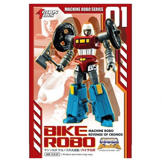 Special discount- Action Toys MR-01 Bike Robo