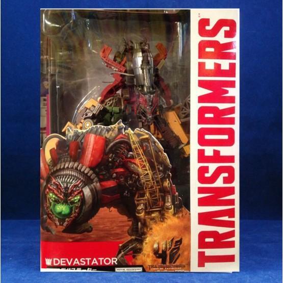 TakaraTomy TRANSFORMERS 4 AD-13 DEVASTATOR