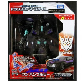 TakaraTomy Transformers Prime Exclusive Terrorcon Bumble AM02