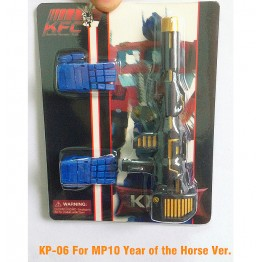 KFC-KP-06 YOTH  Articulated Hands and Rifle (YOTH)