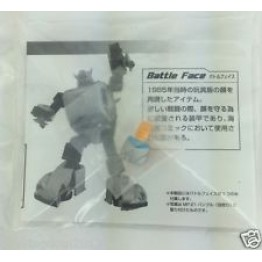 TakaraTomy MP-21 Bumble Mask Parts