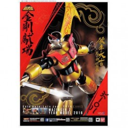 Bandai SRC Mazinger Z 2016 Year of the Monkey