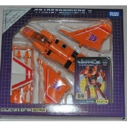 TakaraTomy Encore 89 Destron Sunstorm G1 New Reissues