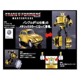TakaraTomy MP-21G Bumblebee G2