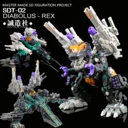 Master Made SDT-02 Diabolus Rex