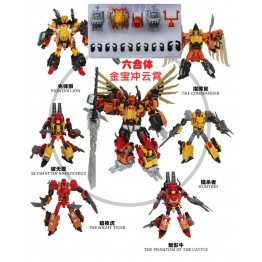 Jinbao Oversize Rex + Upgrade parts  Oversize MMC Feral Rex SEt of 6 + Parts (no packing Box)