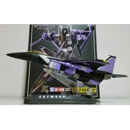 MP-11SW  Base Stand