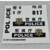 MP-17 Prowl Sticker (VERSION 2)