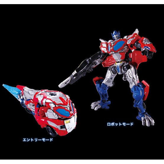 TarakaTomy TRANSFORMERS 4 AD-09 Protoform Optimus Prime