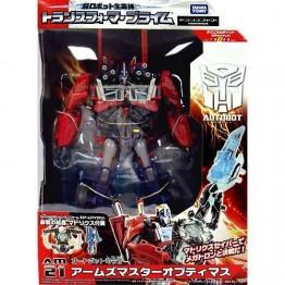 TakaraTomy Transformers Prime AM-21 Arms Master Optimus