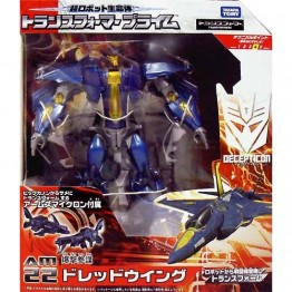 TakaraTomy Transformers Prime AM-22 Dreadwing