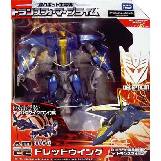 TakaraTomy Transformers Prime AM-22 Dreadwing