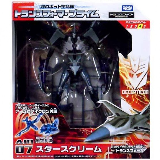 TakaraTomy Transformers Prime AM-07 STARSCREAM