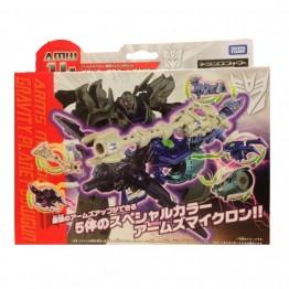 TakaraTomy Transformers Prime  AMW-14 Megatron Weapons