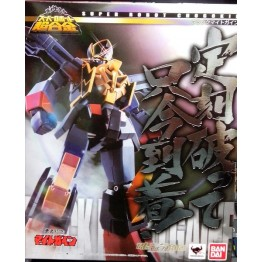 Super Robot SR Chogokin  Black Might Gaine