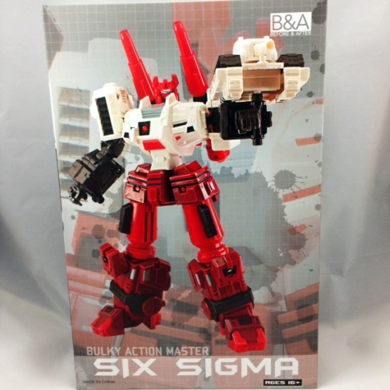 Before & After Six Sigma - Black Arms for Harbro Ver